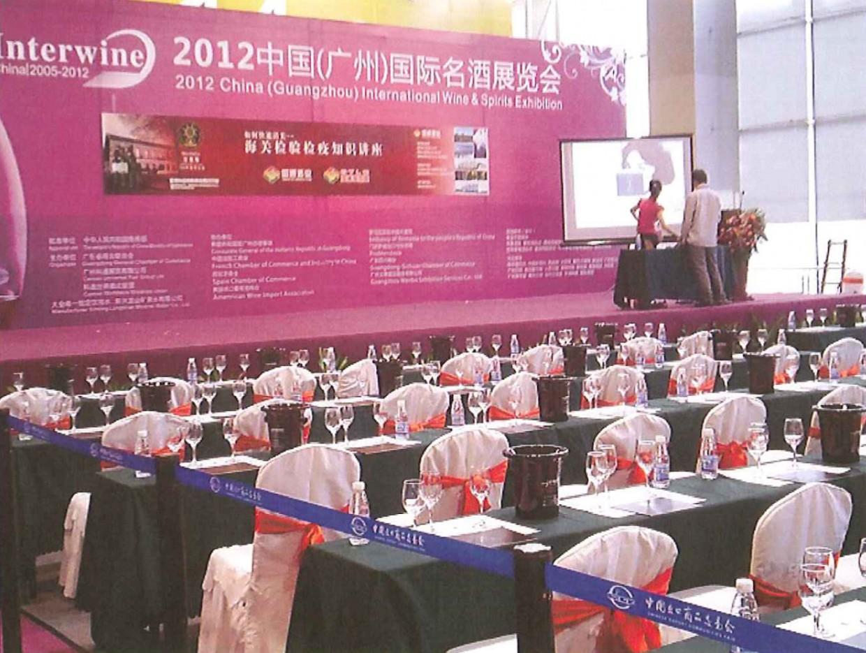 Il Prosecco Coìne Docg di Carlo Bisol Solighetto all' Interwine China Summer Session 2012